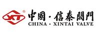 中国信泰阀门有限公司 (1)