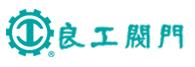 中国.良工阀门集团有限公司 (1)